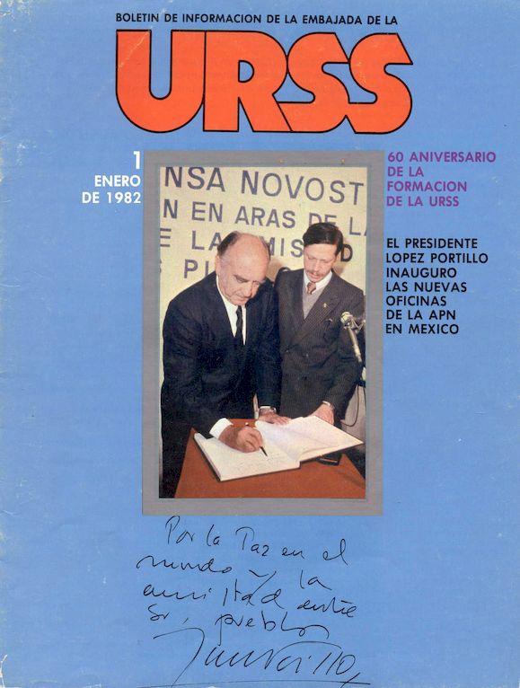 Открытие нового Бюро АПН, президент Мексики Х. Лопес Портильо и Владимир Травкин, Мехико, 1981 г.